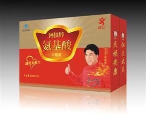 元宝钙铁锌氨基酸口服液(金卡礼盒)250mlx3