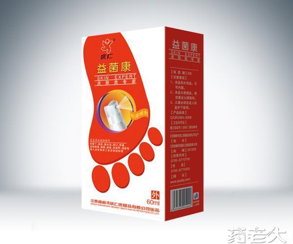 益菌康喷剂 规格60mlx240盒/件