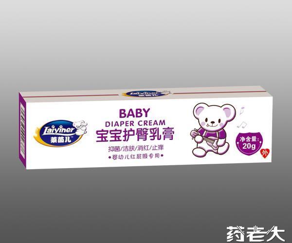 宝宝护臀乳膏