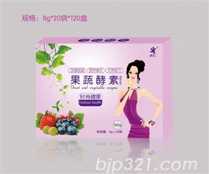 果蔬酵素160g(8gx20袋)
