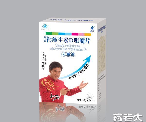 钙维生素D咀嚼片(庆仁)(1.8gx60s)