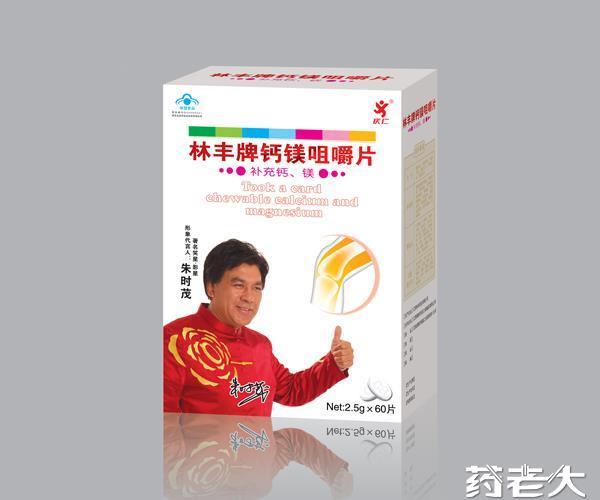 林丰牌钙镁咀嚼片(庆仁)(2.5gx60s)
