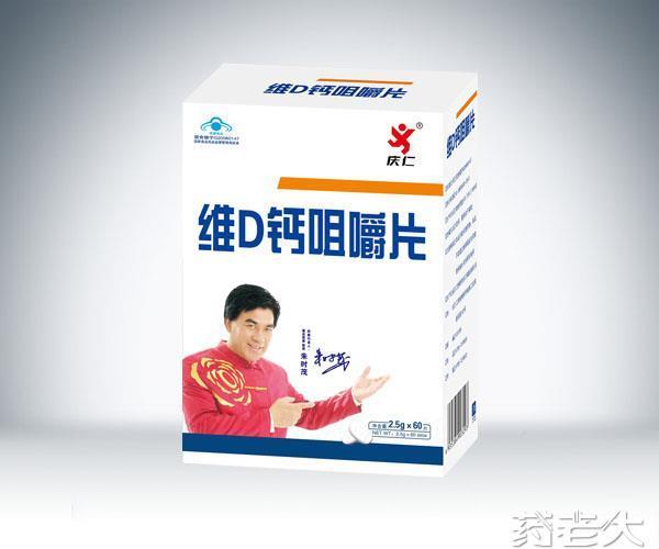 维D钙咀嚼片