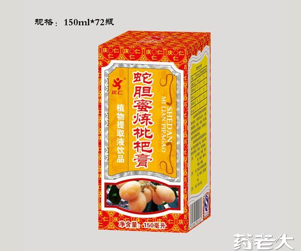 蛇胆蜜炼枇杷膏150mx72瓶