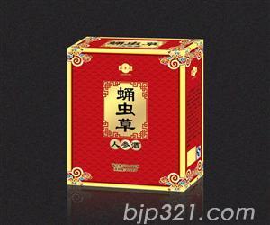 蛹虫草人参酒2(500mlx2瓶)