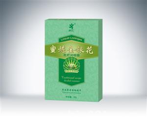 蜜炼金银花枇杷润喉糖(32g)