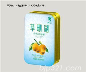 草珊瑚润喉糖(铁盒装)45g(18粒)x300盒