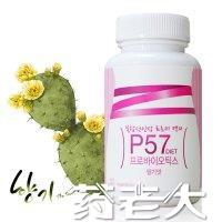 韓國水櫻姿P57復合食用仙人掌