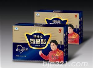 (蓝)钙铁锌氨基酸(3瓶装)