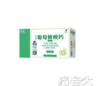 葡萄糖酸钙口服液支装