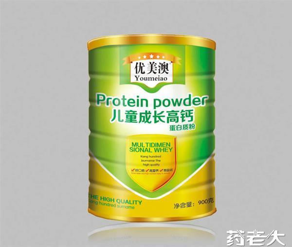 优美澳儿童成长高钙核桃蛋白质粉
