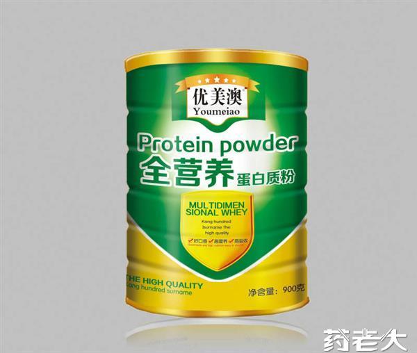 优美澳全营养蛋白质粉