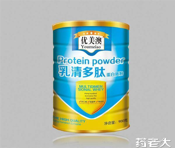 优美澳乳清多肽蛋白质粉