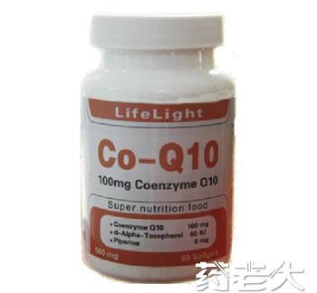 美国原装进口芯态辅酶Q10
