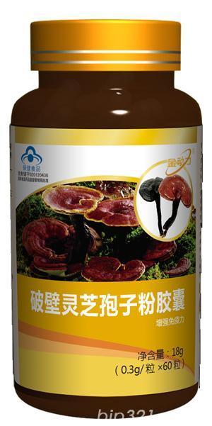 金奥力牌破壁灵芝孢子粉胶囊——威海清华紫光生物开发有限公司