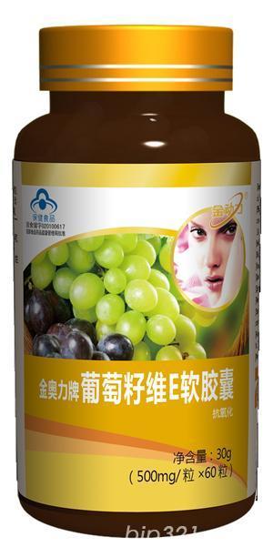金奥力牌葡萄籽维E软胶囊——威海清华紫光生物开发有限公司