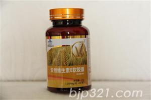 金奥力牌天然维生素E软胶囊——威海清华紫光生物开发有限公司