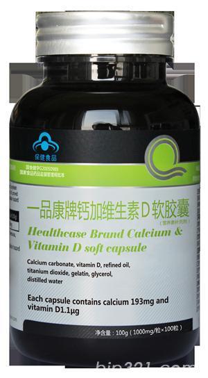 一品康牌钙加维生素D——广东长兴生物科技股份有限公司