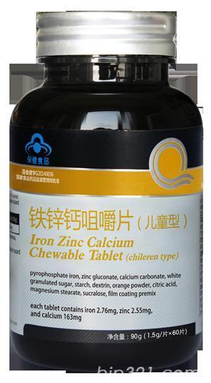 铁锌钙咀嚼片——广东长兴生物科技股份有限公司