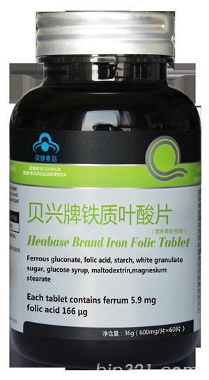 贝兴牌铁质叶酸片——广东长兴生物科技股份有限公司