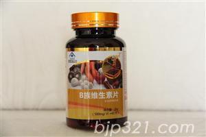 金奥力牌B族维生素软胶囊——威海紫光生物科技有限公司