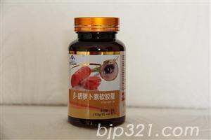 金奥力牌β胡萝卜素软胶囊——威海紫光生物科技有限公司