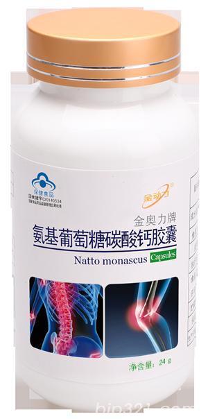 金奥力牌氨基葡萄糖碳酸钙胶囊——-威海紫光生物科技有限公司