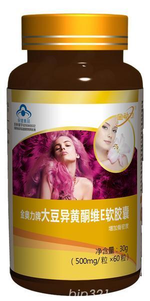 金奥力牌大豆异黄酮维E软胶囊——威海紫光生物科技有限公司-