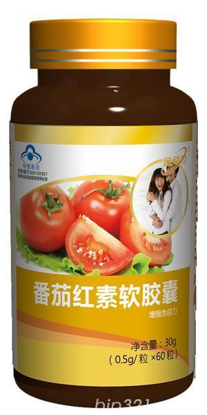 金奥力牌番茄红素软胶囊——威海紫光生物科技有限公司