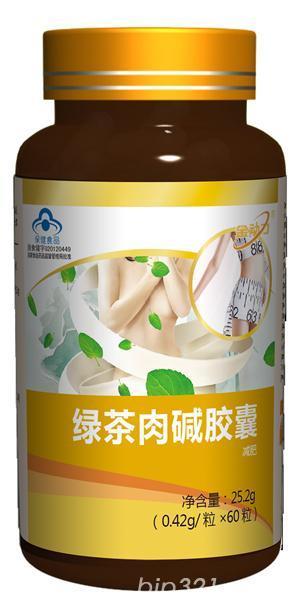金奥力牌绿茶肉碱胶囊——威海清华紫光生物开发有限公司