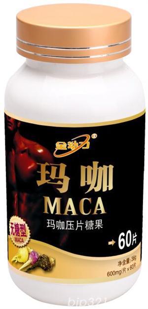玛咖--清华紫光系列