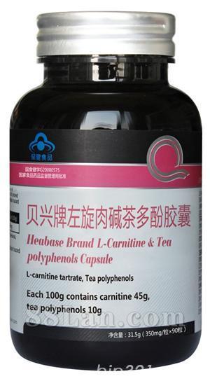 贝兴牌左旋肉碱茶多酚胶囊——广东长兴生物科技股份有限公司