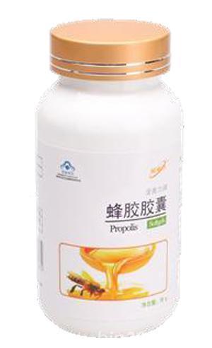 金奥力牌蜂胶软胶囊——威海紫光生物科技有限公司