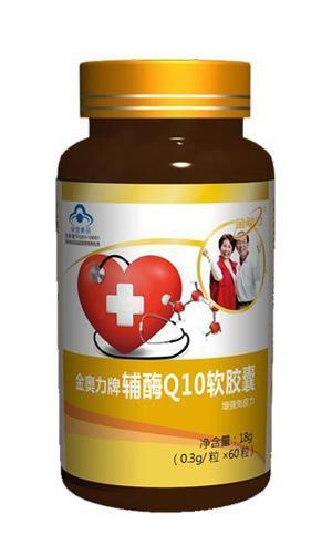 金奥力牌辅酶Q10软胶囊——威海清华紫光生物开发有限公司