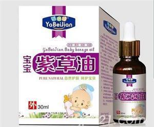 宝宝紫草油