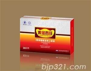 葡萄糖酸亚铁口服液 10 支装  终端产品 商超 医药连锁