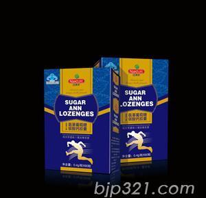 紐澳萊氨基葡萄糖碳酸鈣膠囊盒裝