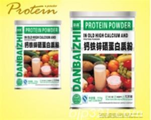 钙铁锌硒蛋白质粉