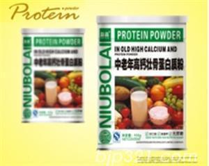 中老年高钙壮骨蛋白质粉