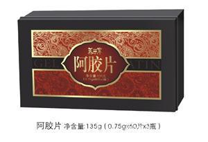 阿膠片3瓶裝鐵盒