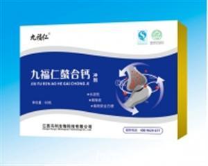九福仁螯合钙冲剂