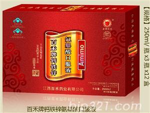 钙铁锌氨基酸3瓶磨砂红礼装