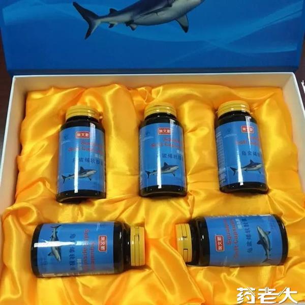 加州阳光角鲨烯软胶囊
