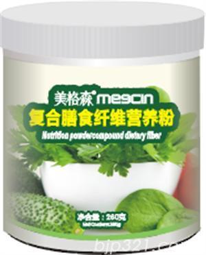 復合膳食纖維營養粉
