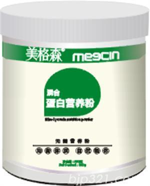 混合蛋白營養粉