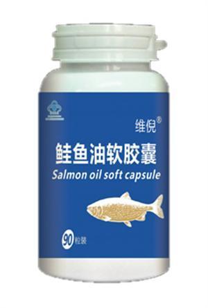 鮭魚油軟膠囊