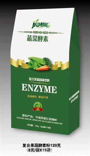 蔬菜酵素复合果蔬固体饮料120g(8克/袋*15袋)