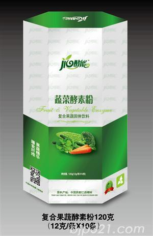 蔬菜酵素粉复合果蔬固体饮料120g(12克/条*10条)
