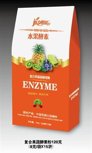 水果酵素复合果蔬固体饮料120g(8克/袋*15袋)