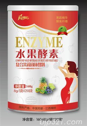 水果酵素复合果蔬固体饮料160g(8克/袋*20袋)